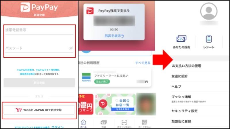 Paypay - ứng dụng thanh toán ở Nhật Bản