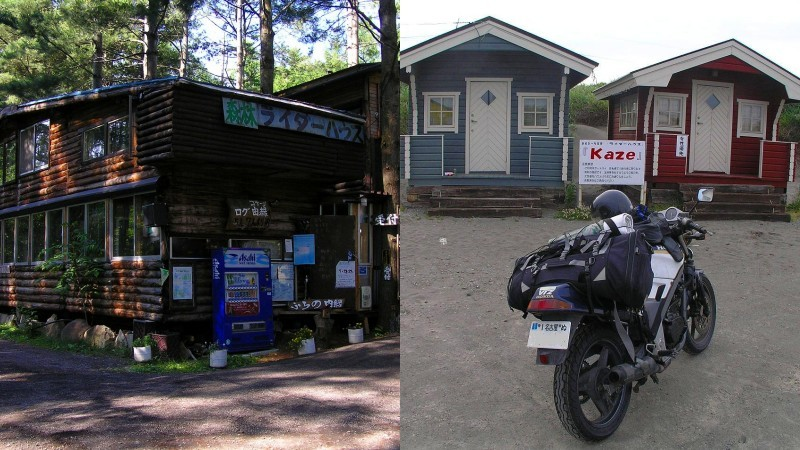 Rider House - chỗ ở cho người đi xe đạp