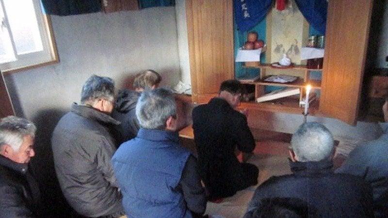 Inori - oração em japonês