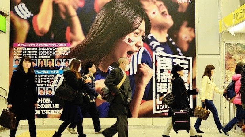Feminismo no japão - um país sexista?