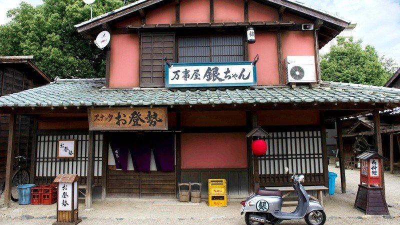 Yorozuya - the store of 10 000 businesses