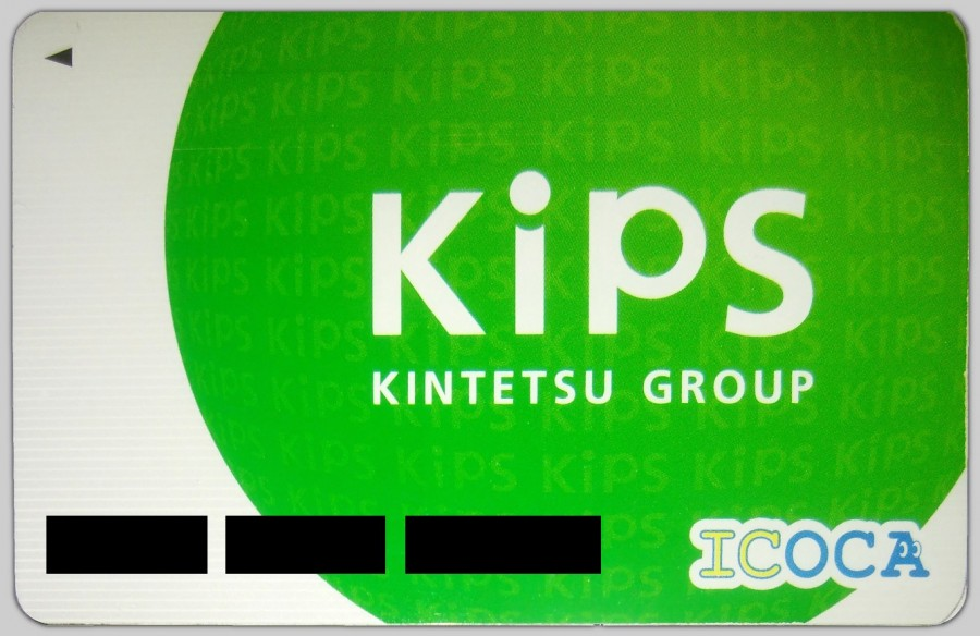 Point card – conheça os cartões de pontos do japão