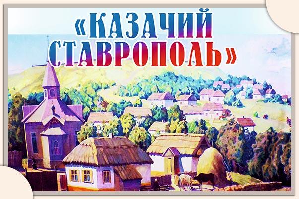 kazstav