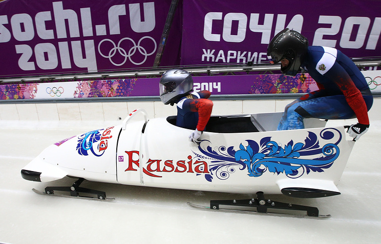 Russia to participate in parade of athletes at 2018 Olympics opening