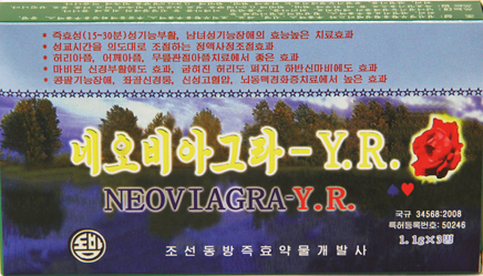 North Korean Miracle Drugs Sold Online By Russian Distributor: Sanctions Schmanctions