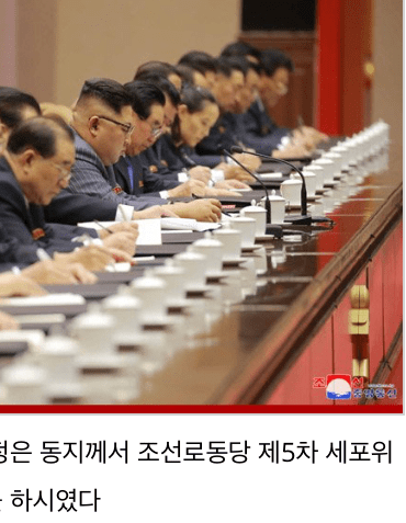 First member of North Korea's ruling dynasty to set foot in the South