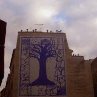 Where Buildings are Concrete Poems