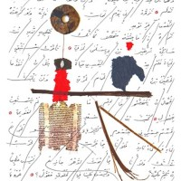 The Artwork of Syrian Poet Adonis