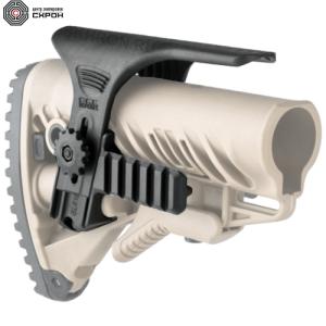 Подщечник GPCP с планками пикатинни для приклада Fab Defense GLR-16
