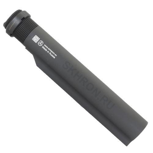 Трубка телескопического приклада 200 мм