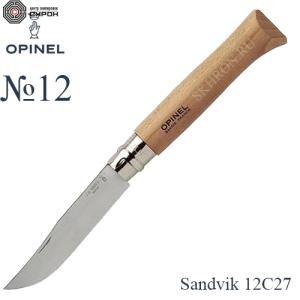 Нож Opinel №12