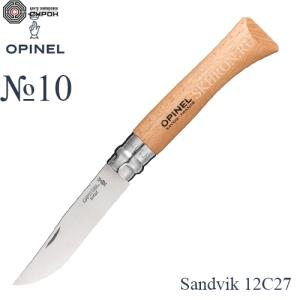 Нож Opinel №10 нержавеющая сталь,рукоятка из бука