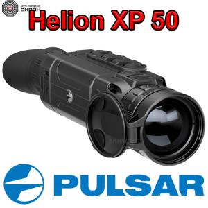 Тепловизор монокуляр Pulsar Helion XP50