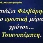 FB_IMG_1579999490569