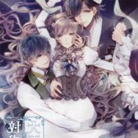 Taisho x Alice Episode II Free Download