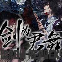Ken ga Kimi PC Game Free Download