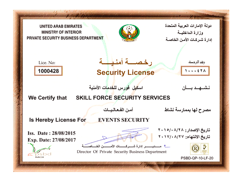 Security Event Licence