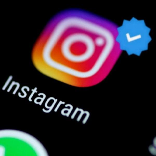 get instagram verfied
