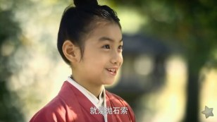 芈月传 Legend of Mi Yue Episode 2 _ 00