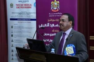 Dr Hanish Babu, MD, Dermatologist UAE