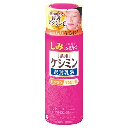 ケシミン/ケシミン密封乳液