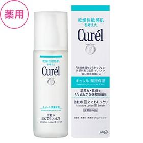 キュレル/化粧水Ⅲ