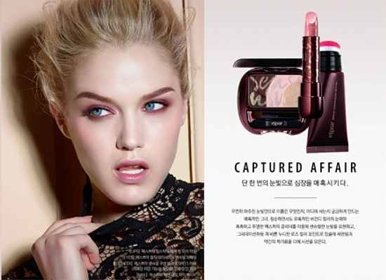 Espoir Makeup Captured Affair Fall Winter 2013