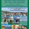 Join us in Ireland this October