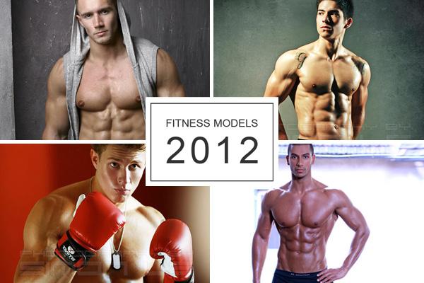 2012 most popular fitness models