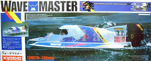 Kyosho (#40661) Wave Master Box