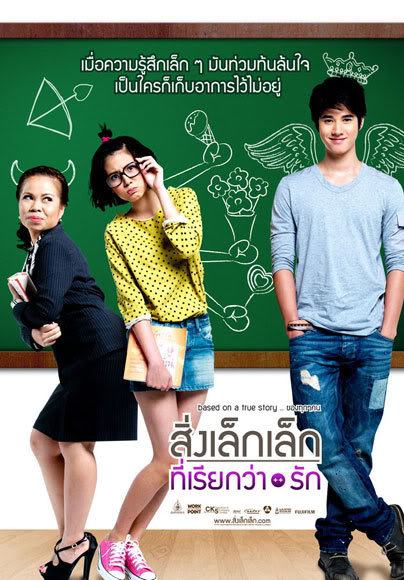 Foreign Asian Films I Would Recommend You To Watch   Skip The Flip