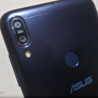 Asus ZenFone Max Pro M1 (What's In The Box) | Skip The Flip