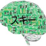 AI(人工知能)を技術選・デモ選に導入する?