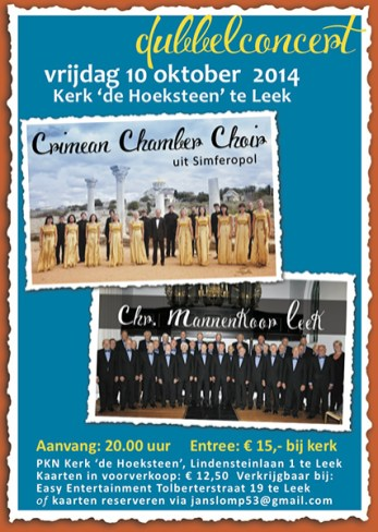 Crimean Chamber Choir Stichting Klassiek Leek Noorderblik