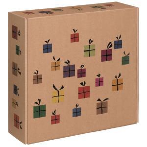 Surprise pudełko na prezenty