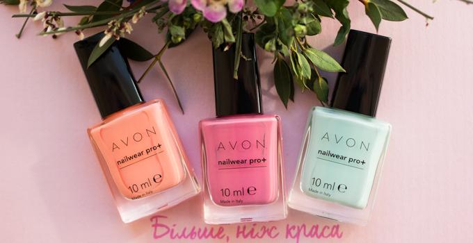 Nail polish Avon Nailwear pro+ swatches Ann Sokolova