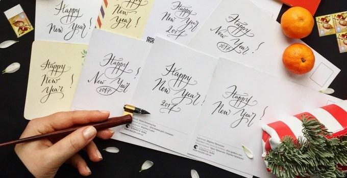 Calligraphy Ann Sokolova