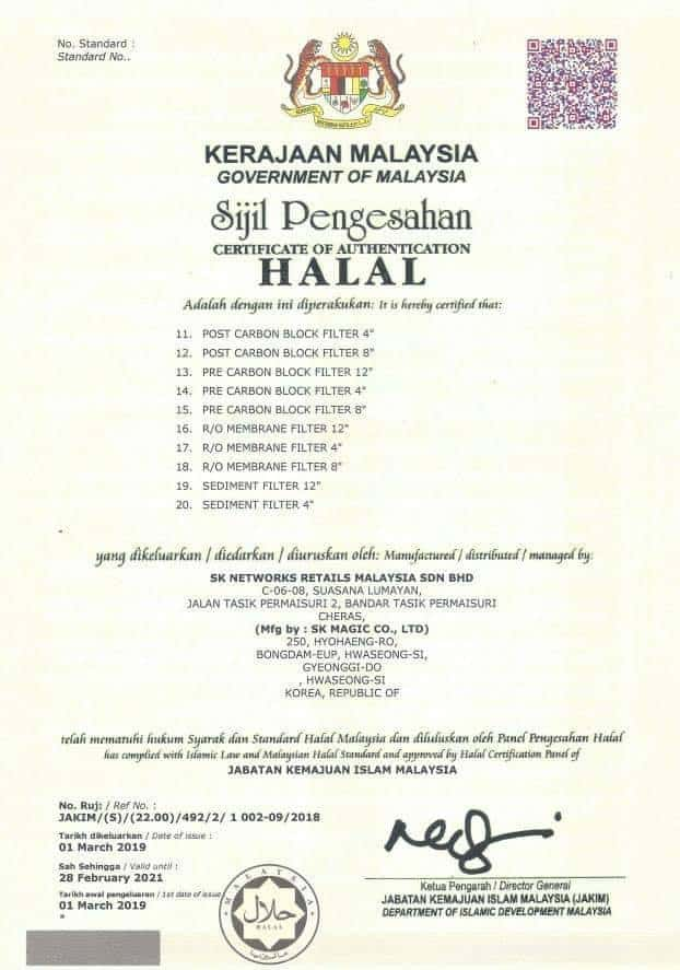 sk-magic-halal-jakim-1.jpg