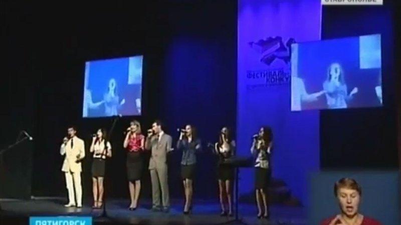 В Пятигорске завершился открытый фестиваль-конкурс дизайн-образования