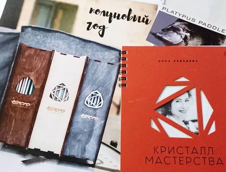 Воркбук для подведения итогов половины года | Домашнее издательство Skrebeyko