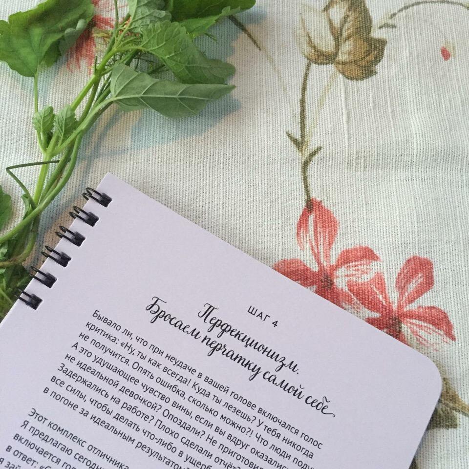 Нытьё - ингредиент радостной жизни | Домашнее издательство Skrebeyko
