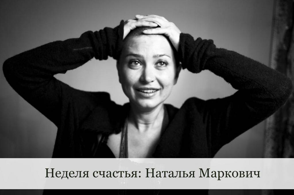 Неделя счастья | Домашнее издательство Skrebeyko