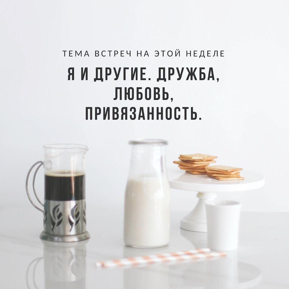 Живые встречи с письменными практиками   Домашнее издательство Skrebeyko