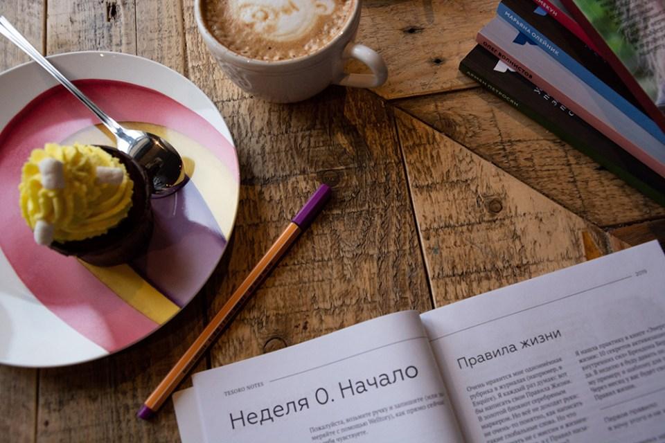 Нырять в себя и отыскивать жемчужины | Домашнее издательство Skrebeyko