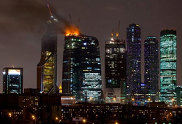 Пожар «Москва-Сити»