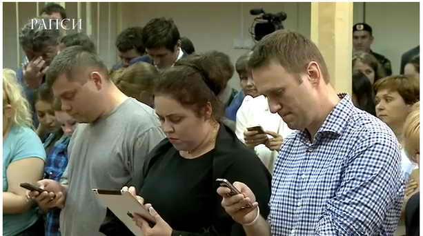 18 июля Навальны в суде, приговор