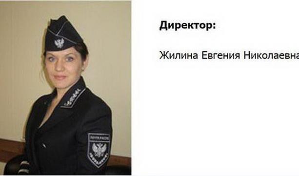 Новая форма Почты России фото