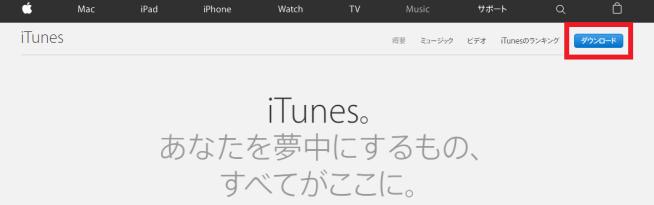 iTunes5