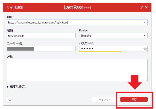 LastPass10