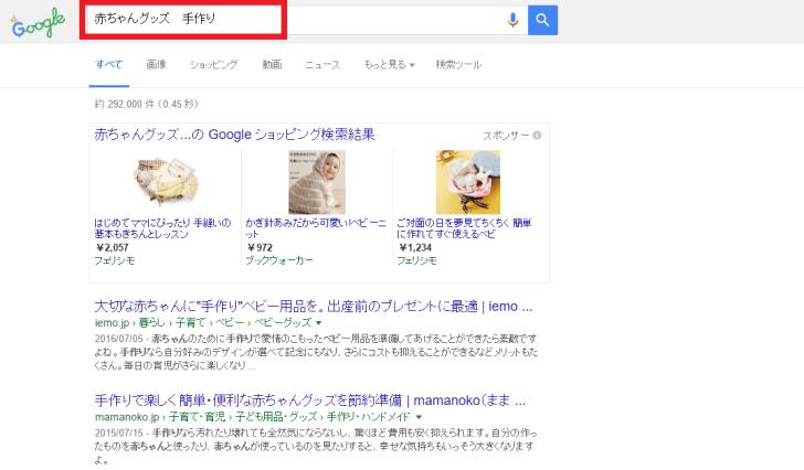 google%ef%bc%92